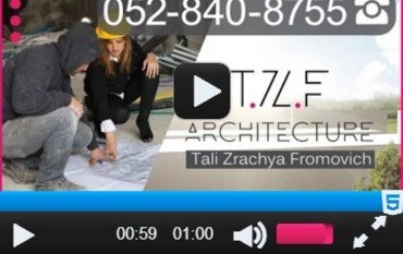 video home page 1 370X233