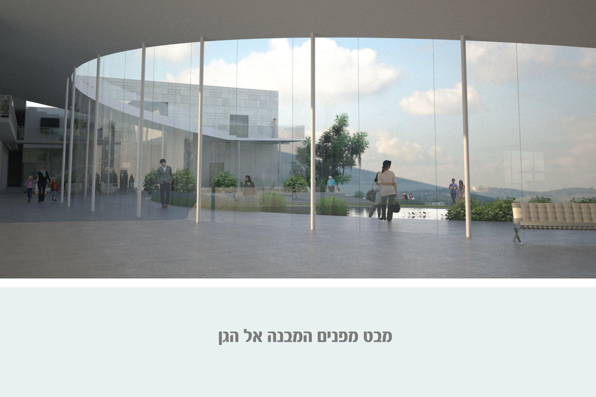מבט מפנים מבנה הקונסבטוריון לגן